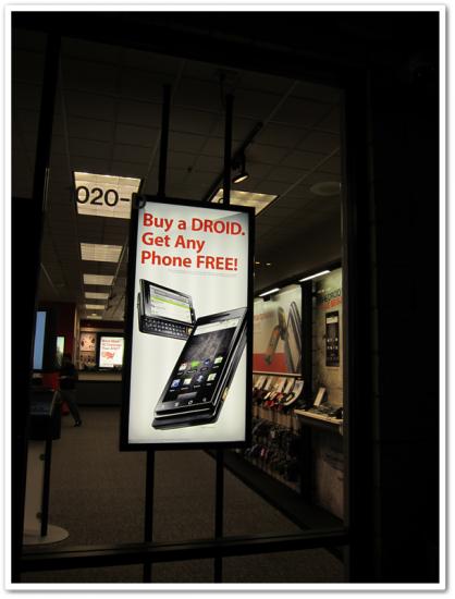 こちらはDROIDの広告