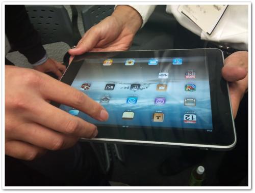 iPadとドキドキの初対面