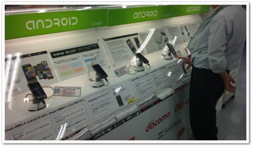 ヤマダ電機日本総本店のAndroidコーナー