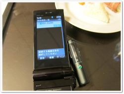 Bluetoothのペアリングもカンタンだった