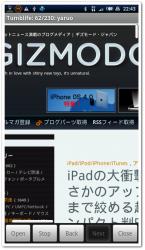 アプリ内でブラウザ表示可能
