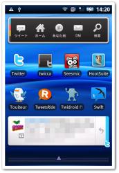Androidの主要Twitterアプリを大集合させてみた