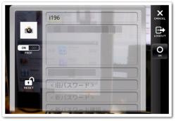 設定画面は自分のアカウントのプロファイルを編集する
