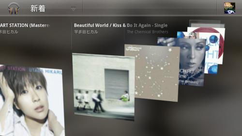 Music Betaのライブラリがズラっと並ぶのは嬉しい